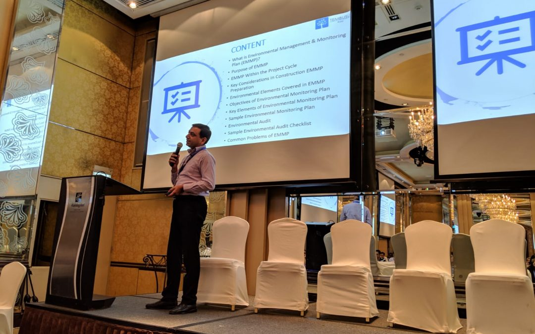 """EIA Presentation at IES Seminar """"Updates on PUB and NEA Requirements and Regulations"""""""
